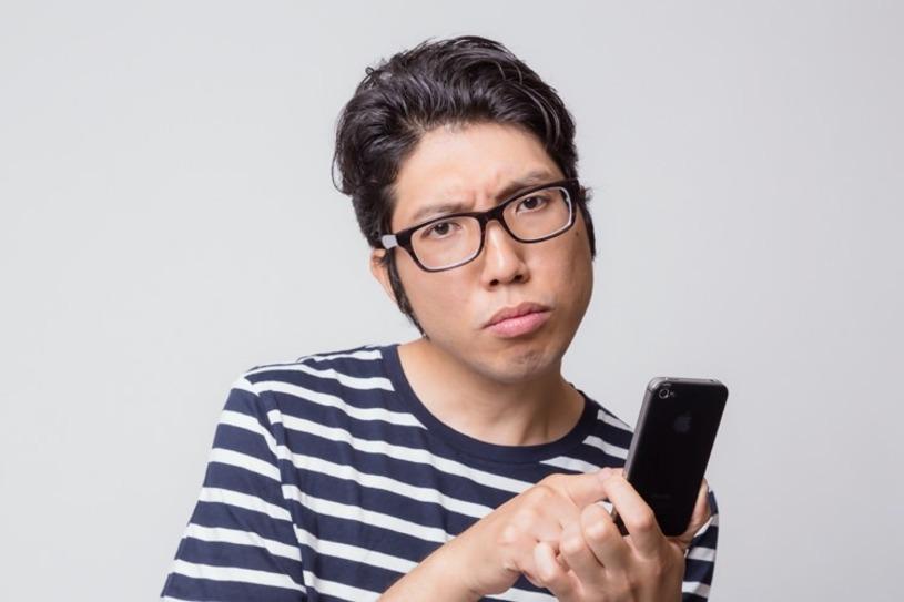 この携帯使えない